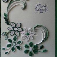 Квиллинг открытка с днем рождения своими руками